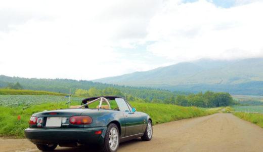 日本は多種多様なオープンカーが選べる自動車文化。一度体験してみてはいかがでしょうか