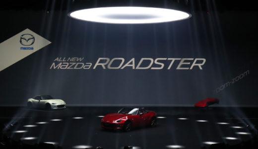 4世代にわたり世界中で愛されているマツダ ロードスターは定番の人気オープンカー