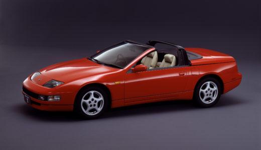 反響から生まれた日産の「フェアレディZコンバーチブル」という名車。乗りたいのであれば今がラストチャンスかもしれない