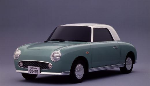 1991年から1992年にかけて2万台限定で販売したレトロカースタイルのパイクカーが「日産 フィガロ」
