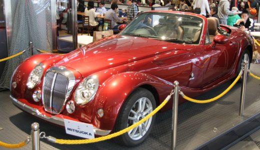 2008年から今も販売されているクラシックカー風のオープンカー型パイクカー「光岡自動車 ヒミコ」。中古車市場でも高値がつく理由とは