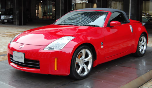 販売開始から50年を迎えた歴史あるクルマ。日産が誇るスポーツカーのレアモデルである「フェアレディZロードスター」をご紹介!