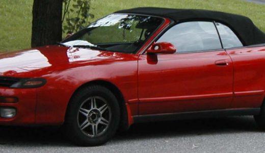セリカと聞くとトヨタで名車という名過言ではない。そんなセリカのコンバーチブルバージョンの車とは?